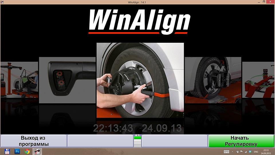 Winalign14
