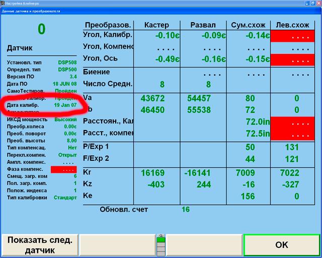 caldata-fili-germ-131213