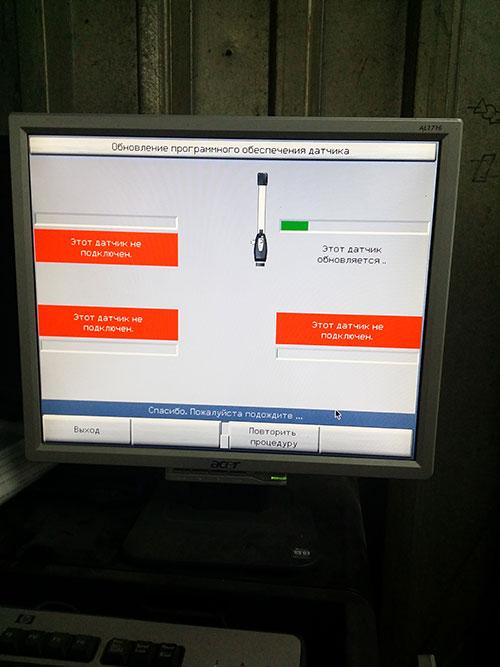 firmware-upgrade