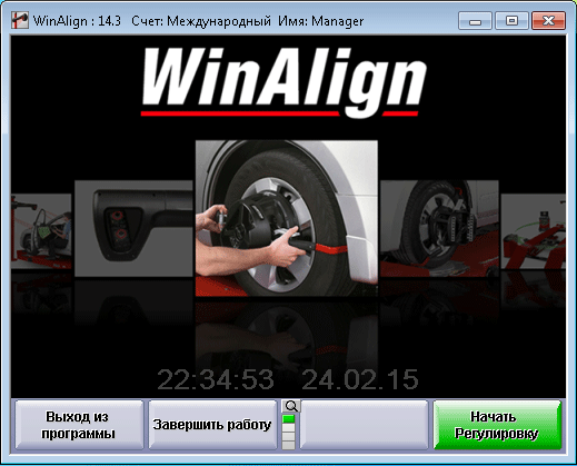 winalign_143